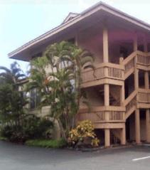 Condo Vacation Rental Hawaii-1